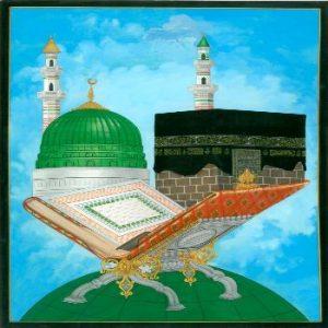 11-Swan-Song_Prophet-Muhammad.jpg